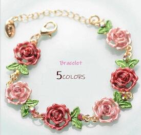 送料無料 ブレスレット 腕輪 女性 大人 ファッション小物 バラ 花 雑貨 飾り オシャレ 可愛い 贈り物 プレゼント バラ フラワー