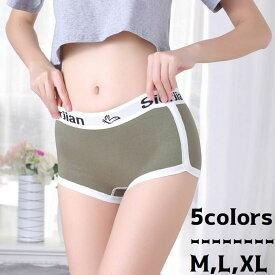 送料無料 ボックスショーツ レディース ボーイレッグ ボクサータイプ 下着 女性用 一分丈 ショーツ インナー パンツ 単品 シンプル