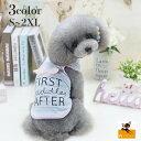 送料無料ドッグウェア タンクトップ 犬服 犬用ウェア ペットウェア ベスト 小型犬 中型犬 ノースリーブ 天使の羽 可愛…