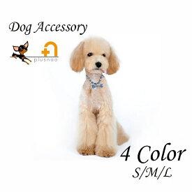 送料無料ペット用 アクセサリー ネックレス 首飾り ラインストーン キラキラ かわいい おしゃれ セレブ 犬 小型犬 猫 チョーカー