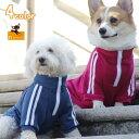 送料無料ジャージ ペット服 L-3XL 小型犬 中型犬 ペット用品 わんちゃん用 犬用品 ドッグウェア 袖あり ハイネック ス…