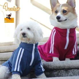 送料無料ジャージ ペット服 L-3XL 小型犬 中型犬 ペット用品 わんちゃん用 犬用品 ドッグウェア 袖あり ハイネック スポーティ