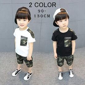 送料無料子供服 キッズウェア セットアップ 上下セット ツーピース 半袖 半ズボン 夏 Tシャツ 迷彩柄 かっこいい おしゃれ カジュアル ブラック ホワイト 90cm 100cm 110cm 120cm 130cm