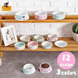 送料無料ペット用食器 セラミック 陶器 犬用 猫用 ペット用品 フードボール エサ皿 餌入れ 円形 イラスト ロゴ 可愛い ピンク グリーン ブルー