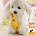 送料無料ペット用 おもちゃ 玩具 トイ ラバー ゴム ペットグッズ 犬用品 音が鳴る 鶏 ストレス軽減 運動不足解消 ユニ…