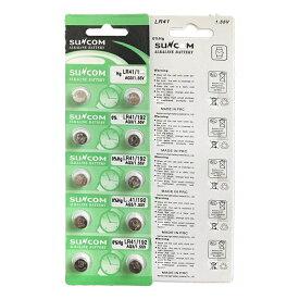 送料無料即納 在庫あり LR41 アルカリボタン電池 10個セット AG3 体温計用電池 腕時計用
