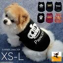 送料無料犬服 ドッグウェア 犬用ウェア 犬用シャツ タンクトップ 袖なし ノースリーブ ロゴ 黒 王冠 クラウン 足跡 洋…