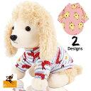 送料無料ドッグウェア ペット服 犬 DOG 裏起毛 半袖 アボカド エビ イラスト プリント かわいい キュート お散歩 お出…