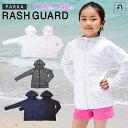送料無料ラッシュガード ラッシュパーカー 長袖 ジップアップ 子供用 キッズ 親子ペア トップス 羽織り UV対策 日焼け…