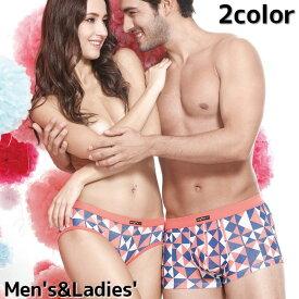送料無料ショーツ パンツ ボクサーパンツ インナー 下着 メンズ レディース 男性用 女性用 幾何学柄 カップル ペアルック