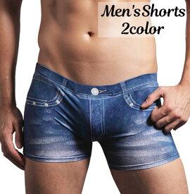 送料無料ボクサーブリーフ ボクサーパンツ インナー 下着 パンツ メンズ 男性用 ジーンズプリント 3Dプリント リアルプリント 個性的 かっこいい おしゃれ 見せパン サイズ豊富
