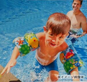 送料無料 INTEX 腕用浮き輪 腕用浮き具 アームリング アームヘルパー 2個セット 左右セット 子供用 幼児用 アームフロート アームバンド うきわ 浮輪 ウキワ タコ カメ キッズ こども用 子ども