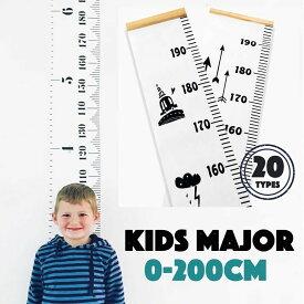送料無料身長計 壁掛けタイプ 身長測定 成長記録 キッズメジャー 移動可能 赤ちゃんから大人まで 0cmから200cmまで 目盛り付き 背の高さ おしゃれ シンプル 可愛い かわいい インテリア 雑貨 壁飾り 壁かけタイプ キッズルーム 子供部屋 贈り物
