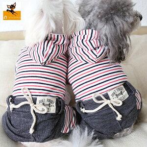 送料無料ドッグウェア カバーオール ロンパース つなぎ 裏ボア あったか 犬服 猫服 ペット用品 小型犬 袖あり フード付き 前開き マリンテイスト かわいい おしゃれ デニム調 重ね着風 パー