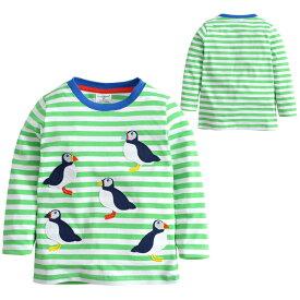 送料無料Tシャツ シャツ キッズ 子供用 男児 トップス 長袖 ラウンドネック 丸首 プリント ボーダー 恐竜 カジュアル 子供服 かっこいい おしゃれ