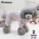 送料無料 ペットウェア ドッグウェア 犬の服 パジャマ ルームウェア 部屋着 ツナギ カバーオール ロンパース 袖付き …