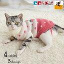 送料無料キャットウェア ドッグウェア 猫服 犬服 ペット用品 ニット セーター タートルネック 袖付き ペットウェア 猫…