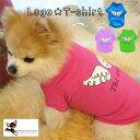 送料無料 Tシャツ 犬服 ドッグウェア ドッグウエア プリントTシャツ 袖あり 袖 羽 羽根 天使の羽 天使 Angel エンジェ…