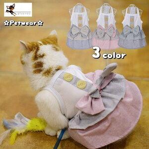 送料無料 ペットウェア キャットウェア 犬猫兼用 ドッグウェア ワンピース ノースリーブ 袖なし リボン付き 飾りボタン ティアード ペット用品 犬の服 猫の服 可愛い お出かけ 散歩 イヌの