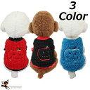 送料無料ペットウェア ドッグウェア ペット服 ペット用 犬用 フリース ベスト 防寒 袖なし ハイネック タートルネック…