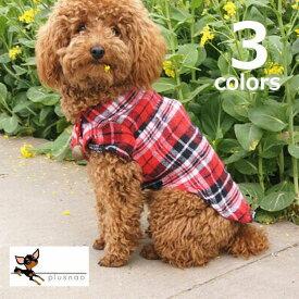 送料無料 犬の服 ドックウエア シャツ 襟付き ペット用品 ドッグ用品 小型犬 中型犬 可愛い かわいい おしゃれ かっこいい プレゼント チェック柄
