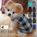 送料無料ドッグウェア 犬服 ベスト ペット用 犬用 子犬 フリース チェック 小型犬 中型犬 大型犬かわいい ハイネック …