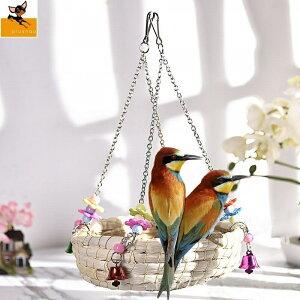 送料無料とまり木 鳥用品 ペット用品 鳥用おもちゃ 小動物 巣 かご カラフル かわいい 鈴 吊り下げ スイング インコ オウム