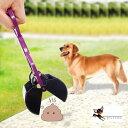 送料無料フン取りキャッチャー ペット用 犬 猫 うんち取り トイレスコップ クリーンスコップ 手が汚れない 片手で簡単…