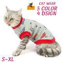 送料無料ペットウェア キャットウェア タンクトップ ノースリーブ ペット服 洋服 カジュアル おしゃれ ペット用 猫用 …