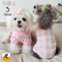 送料無料 ペットウェア 犬服 パジャマ ロンパース つなぎ 袖付き プルオーバー ペット用品 ドッグウェア 犬の服 長ズ…