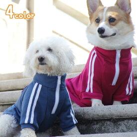 送料無料 ジャージ ペット服 L-3XL 小型犬 中型犬 ペット用品 わんちゃん用 犬用品 ドッグウェア 袖あり ハイネック スポーティ