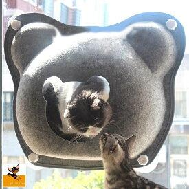 送料無料ペット用 猫 キャット ねこ 室内用 吸盤 ハンモック キャットタワー休憩 ペット リラックス ベッド お昼寝 窓ガラス おしゃれ バルコニー ウィンドウ かわいい くま 小熊 熊 くまちゃん 耐荷重20kg