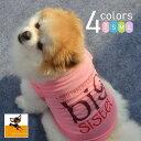 送料無料 ドッグウェア 犬服 犬用ウェア 犬の服 ペット用ウェア ペットウェア ベスト タンクトップ ノースリーブ 袖な…
