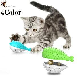 送料無料猫のおもちゃ おやつボール エサ入れ 魚 猫用品 猫グッズ ストレス解消グッズ 噛みグッズ 噛むおもちゃ 歯磨き 小物 雑貨