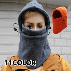 送料無料 防寒 保温対策に!フェイスマスク 目出し帽 多機能 防寒フリースマスク 3WAY フェイスマスク・ネックウォーマー・帽子 ユニセックス 男女兼用