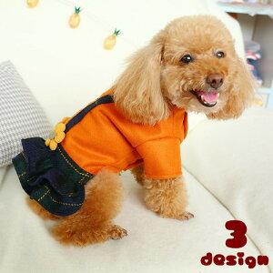 送料無料ペットウェア ワンピース ペット服 犬 小型犬 中型犬 猫 ドッグウェア キャットウェア ペット用品 襟付き スカート フリル 花飾り 重ね着風 スリング風 無地 チェック柄 ナチュラル