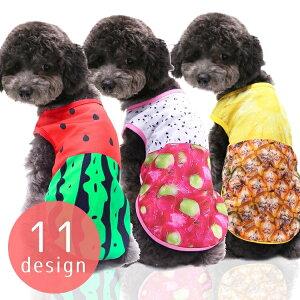 送料無料 ドッグウェア キャットウェア 犬 猫 犬服 猫服 犬用ウェア 猫用ウェア 犬の服 猫の服 ペットウェア ペット服 ペット用品 Tシャツ タンクトップ ノースリーブ 袖なし カットソー 洋