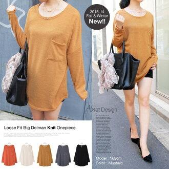 Long sleeve NET Sau Dolman pockets with big dress/tunic/tops