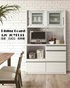 【送料無料】 【設置無料】 【食器棚】 日本製 国産 大川家具 ホワイト 高級 食器棚 完成品 オープン キッチンボード …