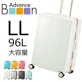 プラスワン スーツケース Advance Booon Type1 Frame(アドヴァンスブーン・タイプ1・フレーム)67cm 容量:96L/重量:5.0kg 【LLサイズ】【1101-67】【キャリーケース アドバンスブーン アルミフレーム 軽量 修学旅行 大容量 カラフル かわいい】