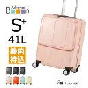 スーツケース Advance Booon Type1 F/OPEN 48cm 容量:41L / 重量:2.9kg 【S+サイズ】【1091-48P】アドバンスブーン 機…