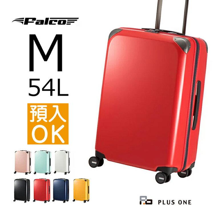 【50%OFF】プラスワン スーツケース Falco(ファルコ)58cm 容量:54L 重量:3.5kg【195-58】【Mサイズ ビジネス HINOMOTO ヒノモト 鏡面 マット ファスナー ポリカーボネイト 軽量 スーツケース キャリーバック TSA 軽量 zip ジップ】