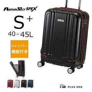 【30%OFF】ALPHA SKY(アルファ スカイ)SPEX フロントオープン 49cm 容量:40L (45)/ 重量:3.4kg【S+サイズ】【999-49SPEX】 | スーツケース 機内持ち込み キャリーケース 軽量 キャリーバッグ 高性能