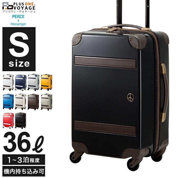 プラスワン スーツケース PEACE×Passenger(ピース×パッセンジャー)容量:36L / 重量:2.8kg【8170-49】【キャリーケース 軽量 修学旅行 カラフル かわいい デザイン 機能 LCC対応 機内持ち込み キャビンサイズ おすすめ】