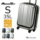 【50%OFF】プラスワン スーツケース ALPHA SKY(アルファ スカイ)フロントオープン 48cm 容量:35L / 重量:2.9kg 機内…