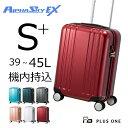 【30%OFF】プラスワン スーツケース ALPHA SKY EX(アルファスカイ エキスパンダブル)48cm 容量:39L/重量:3.3kg 【S+…