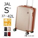【ポイント10倍】プラスワン スーツケース JAL ロゴ キャリーケース 47cm 容量:37L / 重量:2.7kg 【S+サイズ】 機内持…