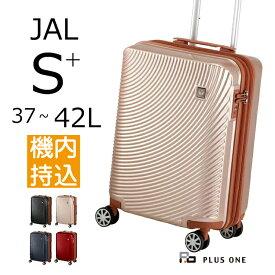プラスワン スーツケース JAL ロゴ キャリーケース 47cm 容量:37L / 重量:2.7kg 【S+サイズ】【601-47】   エキスパンダブル 機内持ち込み かわいい キャリーバッグ おしゃれ キャリー ケース レディース 旅行 バッグ バック 拡張 海外 キャリーバック ダブルキャスター