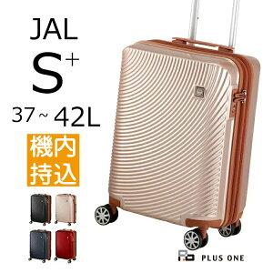 プラスワン スーツケース JAL ロゴ キャリーケース 47cm 容量:37L / 重量:2.7kg 【S+サイズ】【601-47】 | エキスパンダブル 機内持ち込み かわいい キャリーバッグ おしゃれ キャリー ケース レディ