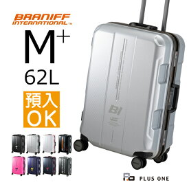 【アウトレット品】 【40%OFF】プラスワン スーツケース BRANIFF ブラニフ FRAME 61cm 容量:62L / 重量:5.0kg 【M+サイズ】 トランク キャリケース 修学旅行【787-61】
